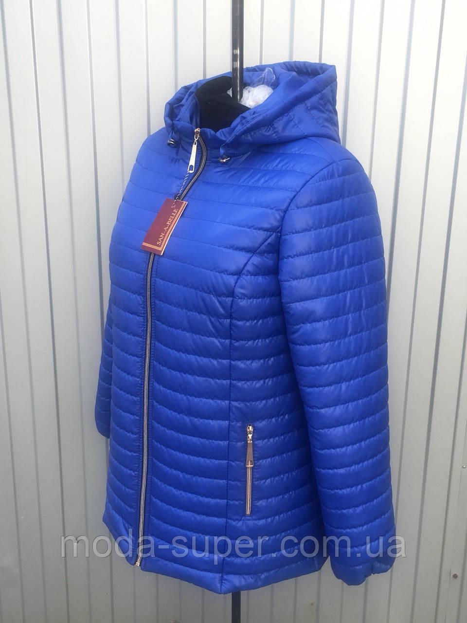 Женская куртка стеганная размеры от 54 до 70
