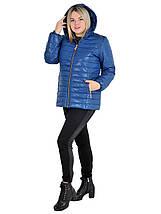 Женская куртка стеганная размеры от 54 до 70, фото 2