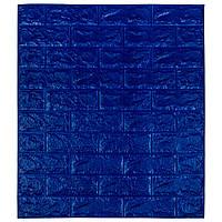 Самоклеюча декоративна 3D панель під цеглину / Колір Синій 700*770*7мм