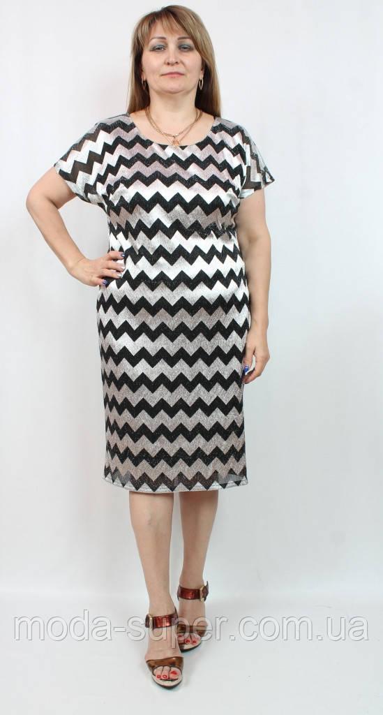 Красивое женское  платье c переливом  Турция рр 50-56