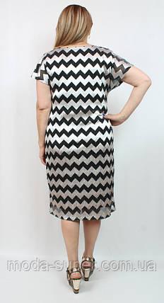 Красивое женское  платье c переливом  Турция рр 50-56, фото 2