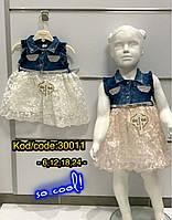 Платье для девочки 6-24 мес