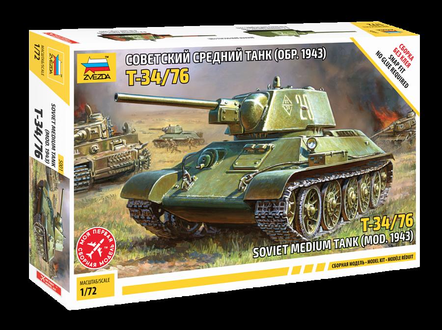 Советский средний танк Т-34/76 (мод. 1943 г.) сборная модель, сборка без клея. 1/72 ZVEZDA 5001