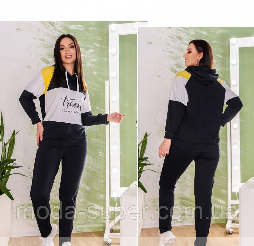 Женский спортивный костюм с толстовкой рр 50-62