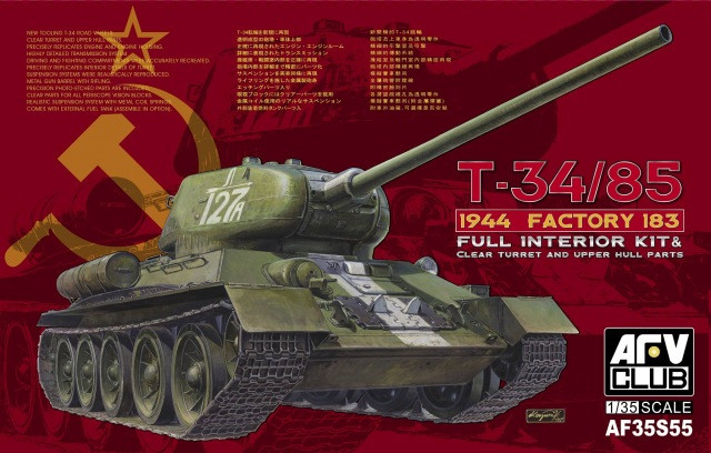 T-34/85 с прозрачной башней (Limited). 1/35 AFV  CLUB AF35S55
