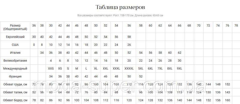 Зимовий жіночий пуховик рр 44-58, фото 2