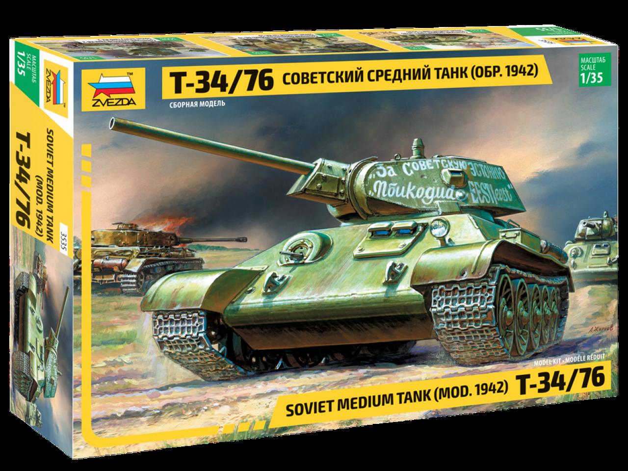 Советский средний танк Т-34/76 (обр. 1942 г.). 1/35 ZVEZDA 3535