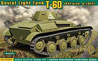 ЛЁГКИЙ ТАНК Т-60 (ПРОИЗВОДСТВА ГАЗ) МОД. 1942Г. 1/72 ACE 72541