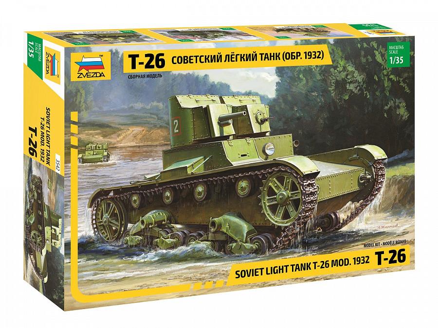 Советский легкий танк Т-26 (обр. 1932г.) Сборная модель. 1/35 ZVEZDA 3542