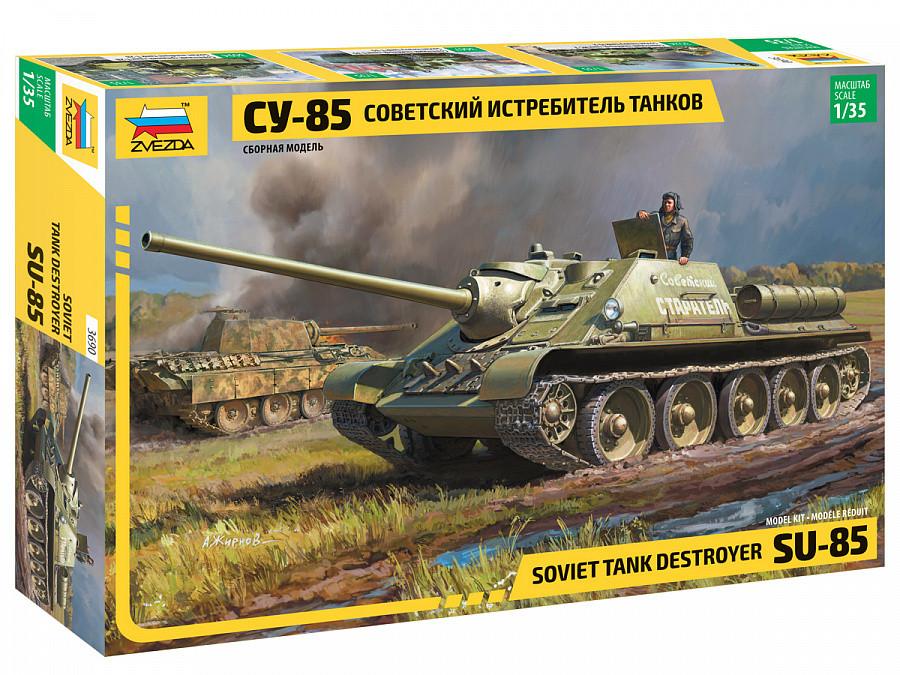 Сборная модель. Советский истребитель танков СУ-85. 1/35 ZVEZDA 3690
