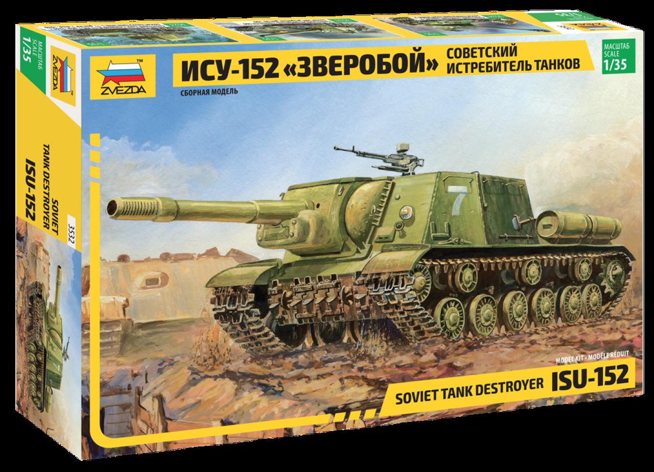 Советский истребитель танков ИСУ-152 ЗВЕРОБОЙ. 1/35 ZVEZDA 3532