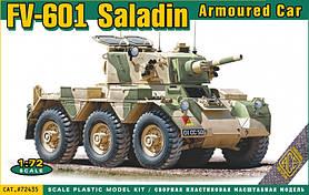 """Британский бронеавтомобиль FV601 """"Саладин"""". 1/72 ACE 72435"""