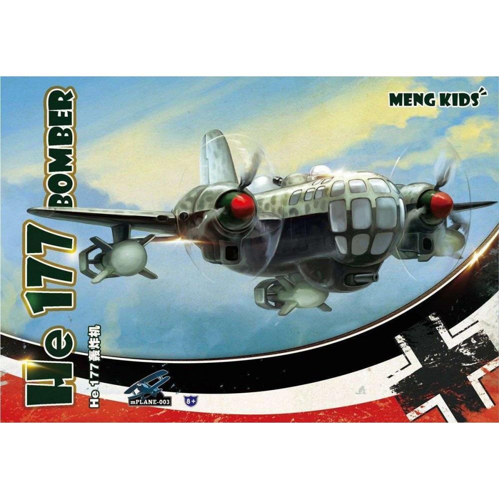 Модель бомбардировщика HE-177 (серия MENG KIDS). MENG MODEL PLANE-003
