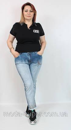 Джинсы женские с аппликацией в виде стрекозы  Luizza Турция рр 50-62, фото 2