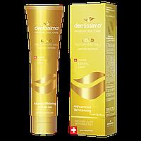 Зубна паста Dentissimo Advanced Whitening Gold, 75 мл