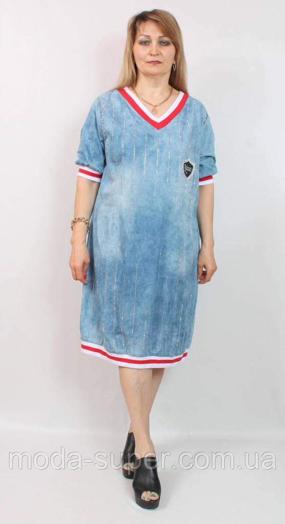 Платьестильное из ткани джинс, Турция 50-58рр, бренд Luizza (Турция)