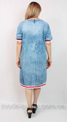 Платьестильное из ткани джинс, Турция 50-58рр, бренд Luizza (Турция), фото 2