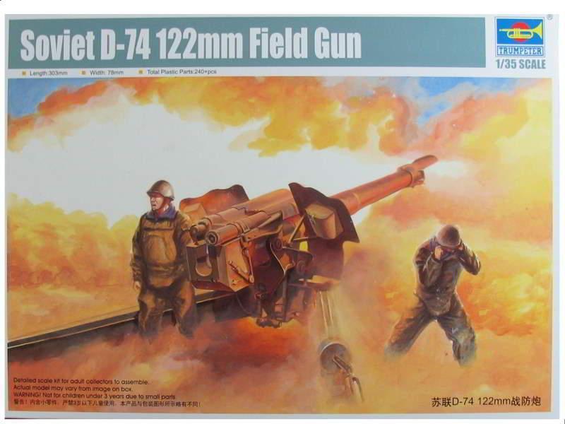Д-74 122-мм советская полевая гаубица. 1/35 TRUMPETER 02334