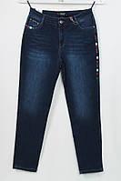 Стильные джинсы Lady lucky Турция рр 50-56