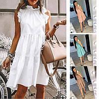 Женское летнее свободное короткое с рюшами платье белое пудровое оливковое мокко 42-44 бенгалин
