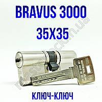 Цилиндр Abus Bravus 3000MX 70мм (35x35) ключ-ключ