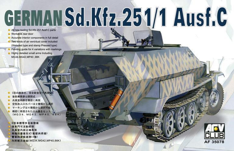 Sd. Kfz.251 / 1 Ausf. C HALF-TRACK. 1/35 AFV CLUB 35078