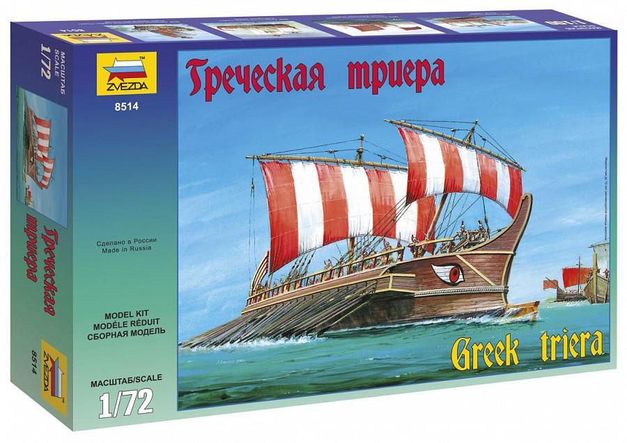 Греческая триера. Сборная модель.1/72 ZVEZDA 8514