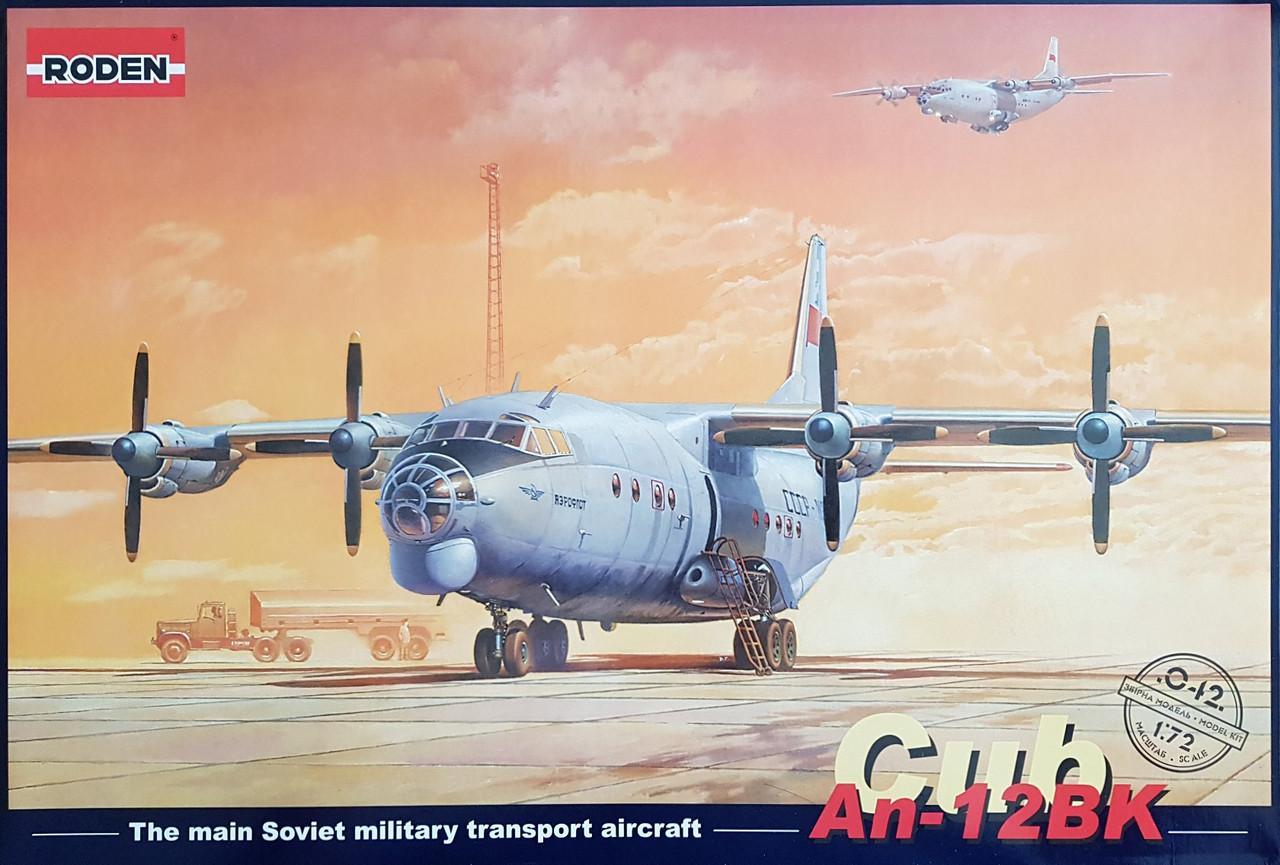 Ан-12БК КУБ. Сборная модель самолета в масштабе 1/72. RODEN 042