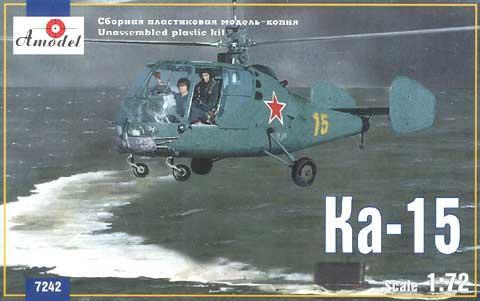 Сборная модель советского многоцелевого вертолета Ка-15 в масштабе 1/72. АМОДЕЛ 7242