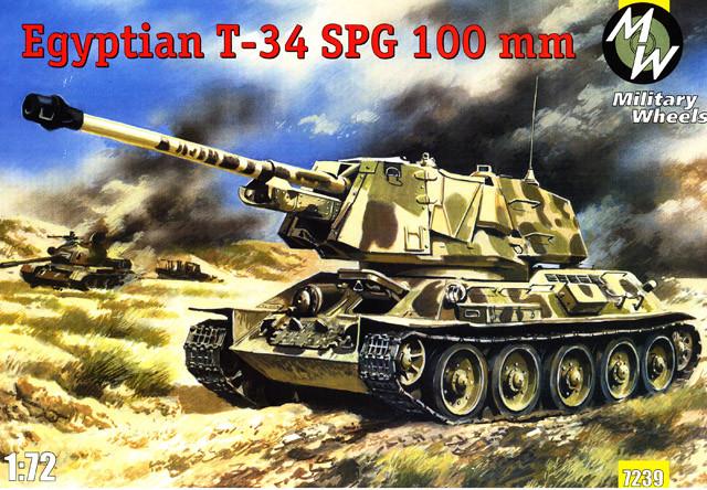 Т-34 Египетская 100-мм самоходная пушка. Сборная модель в масштабе 1/72. MILITARY WHEELS 7239