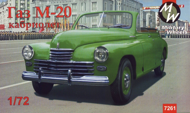Газ М-20 советский кабриолет. Сборная модель в масштабе 1/72. MILITARY WHEELS 7261