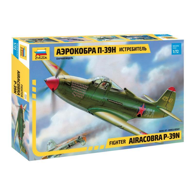 """Сборная модель самолета. Истребитель П-39Н """"Аэрокобра"""". 1/72 ZVEZDA 7231"""