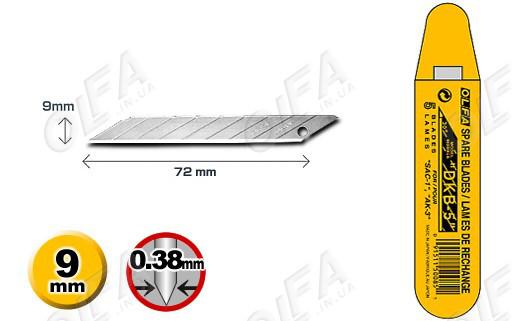Лезвия секционные для стандартных ножей. OLFA DKB-5