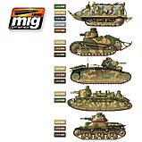 Набор акриловых красок I и II мировая, камуфляж французских танков. AMMO MIG A.MIG-7110, фото 2