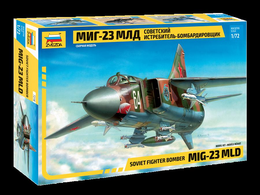 Советский истребитель-бомбардировщик МиГ-23МЛД.1/72 ZVEZDA 7218
