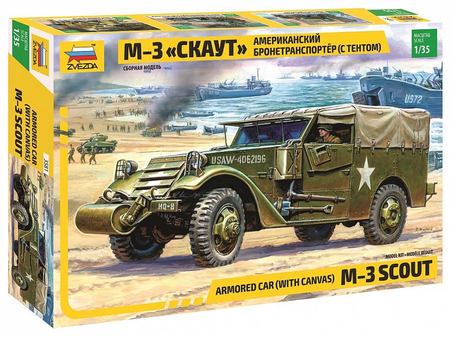 "М3 ""Скаут"" Американский бронетранспортер (с тентом). 1/35 ZVEZDA 3581"