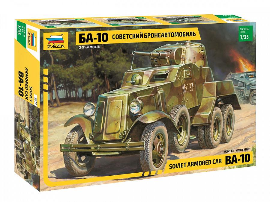 БА-10 Советский бронеавтомобиль. Сборная модель в масштабе 1/35. ZVEZDA 3617
