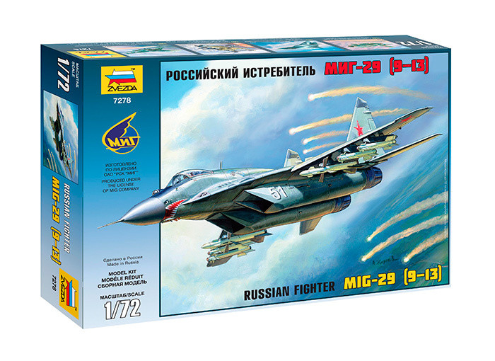 Сборная модель истребителя МиГ-29С (9-13С). 1/72 ZVEZDA 7278