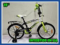 Детский двухколесный велосипед Profi Inspirer 18 дюймов, SY1854 черно-бело-салатовый матовый Для детей 6-8лет