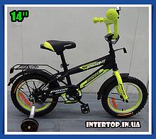 Дитячий двоколісний велосипед Profi Inspirer 14 дюймів SY1451