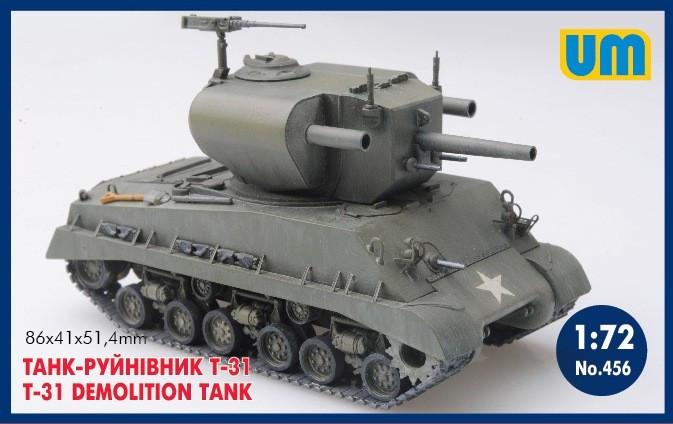 Т-31 танк-разрушитель. Сборная модель американского танка в масштабе 1/72. UM456