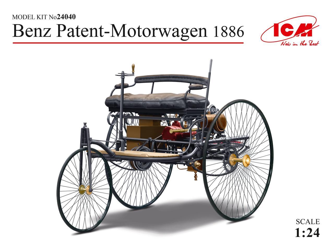 Автомобиль Бенца 1886 г. Сборная пластиковая модель автомобиля. 1/24 ICM 24040
