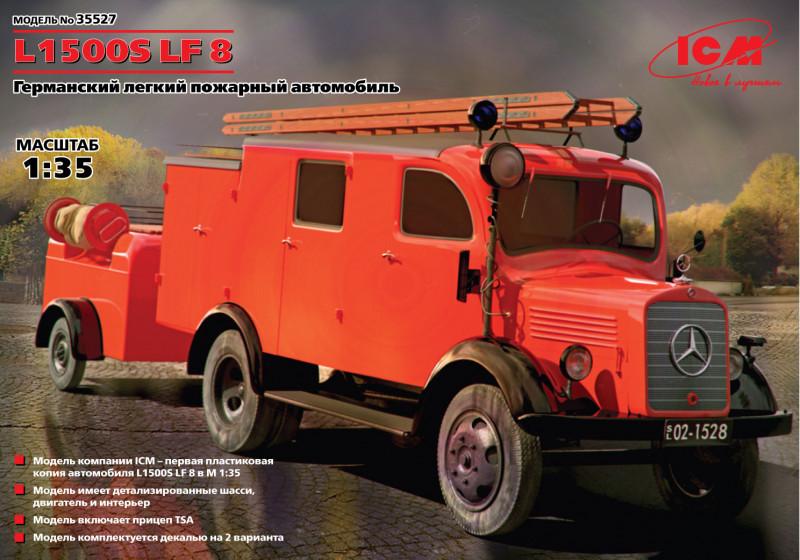 L1500S LF 8, Германский легкий пожарный автомобиль. 1/35 ICM 35527
