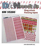 Материал для диорам из бумаги: зона разминирования (ограждающие ленты, предупреждающие знаки). 1/35 DANMODEL D