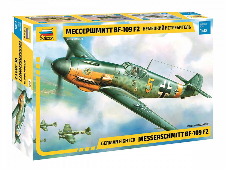 Сборная модель самолета немецкий истребитель «МЕССЕРШМИТТ» BF-109 F2. 1/48 ZVEZDA 4802