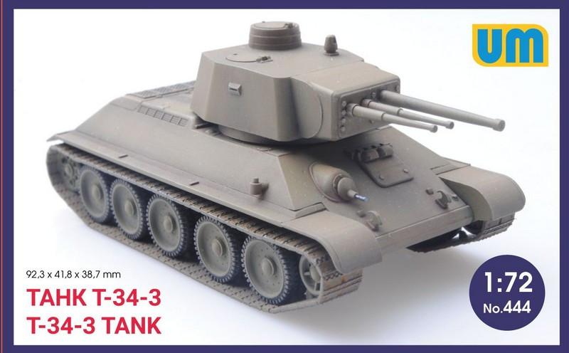 Т-34-3. Сборная модель советского танка в масштабе 1/72. UM 444