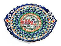 Ляган резной (узбекская тарелка) 30х26х3см для подачи плова керамический (ручная роспись) (вариант 2)