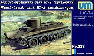 БТ-2. Сборная модель советского танка в масштабе 1/72. UMT 338