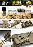 Смывка для техники Африканского корпуса 35 мл. AK-INTERACTIVE AK-066, фото 2