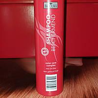 Профессиональный шампунь Сияние цветадля окрашенных волос Biocura beschermend 250 мл.